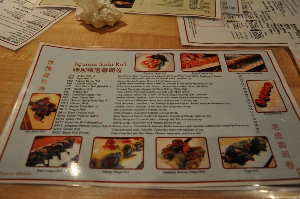 Adresse Restaurant Asiatique La Glacerie
