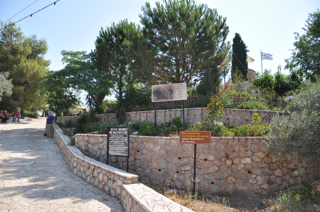 monastère d'agnountos epidavros peloponnese