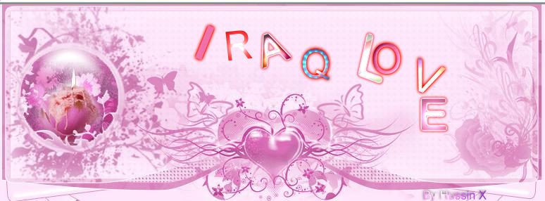 `·.¸¸.·¯`··._.· ( منتديات عراق الحب ) `·.¸¸.·¯`··.