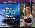 تعلم اللغه العبريه