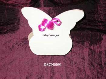 أناقة العروس الجزائرية bo0610.jpg
