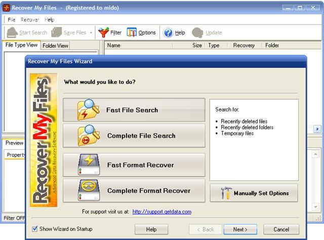 برنامه ریکاور مای فایل Recover My Files 3.98