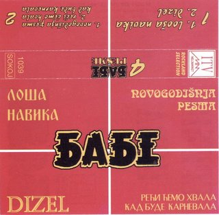babe-111.jpg