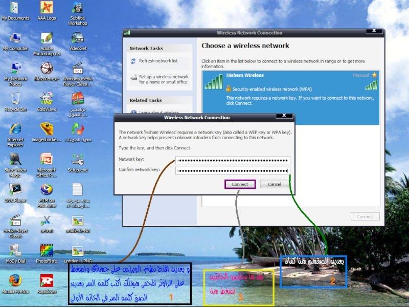 اخر اصدار بشرح التفاصيل free download WirelessKeyView v1 37لفك باسورد شبكات الويرلس