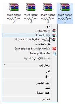 تحميل أسطوانة المميز رياضيات الصف الثانى الإعدادى 2012 08-04-23.png
