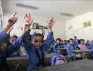 منتديات التربية و التعليم