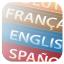 تعلم لغات