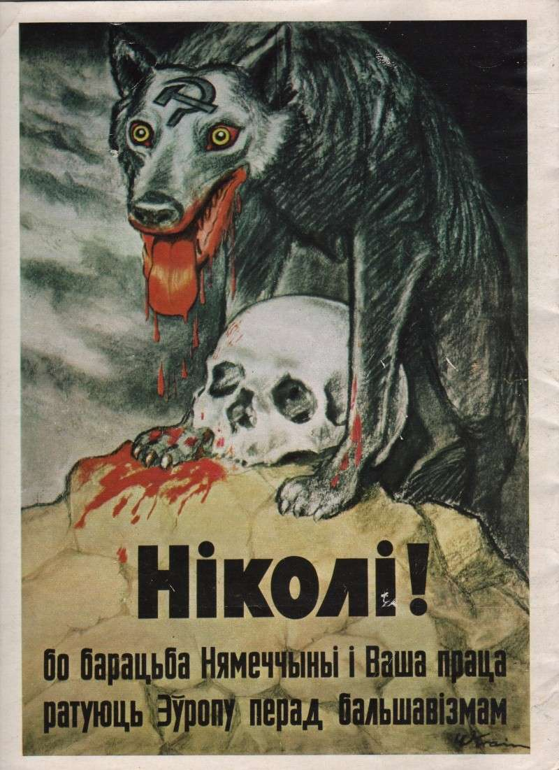 affiche de propagande durant la guerre 39-45 - Le forum du débarquement et de la bataille de ...