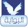 أفضل منتدى عربي