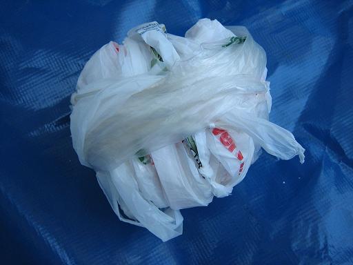 اشغال باكياس البلاستيك