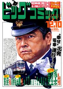http://i46.servimg.com/u/f46/13/46/43/28/cover16.jpg