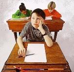 قسم شهادة التعليم المتوسط