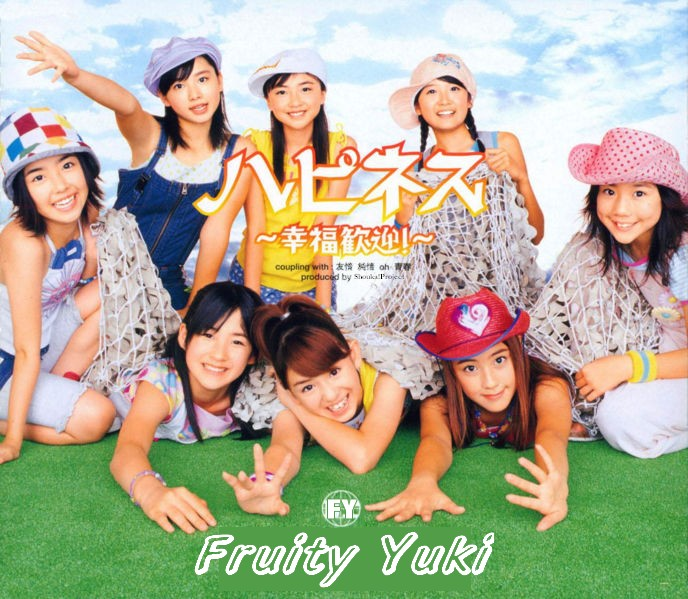 Cover du 4th single