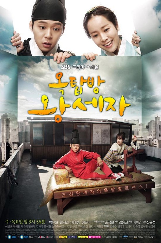The Rooftop prince dans Kdrama roofto10