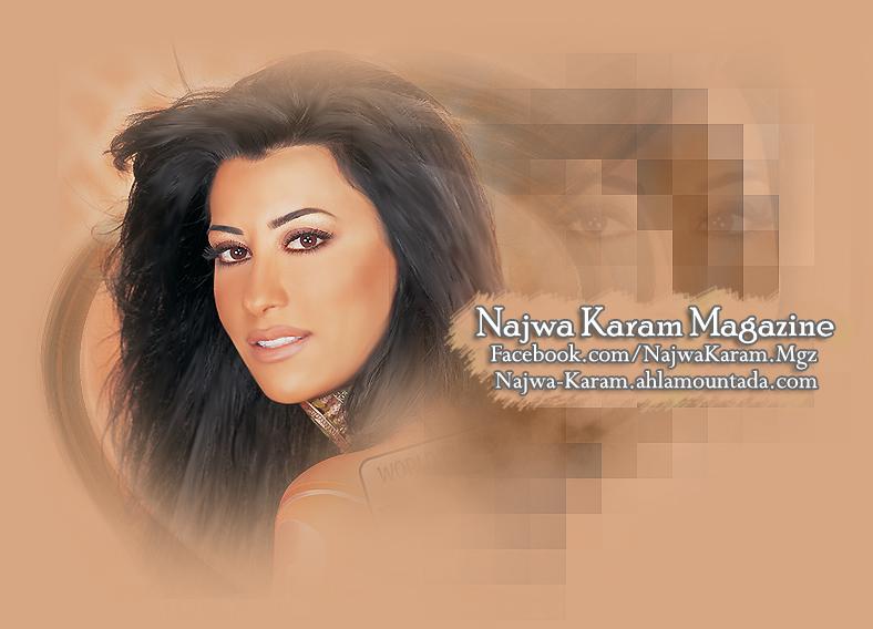 نجوى كرم  | Najwa Karam