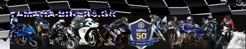 Yamaha-Bikers Hellas