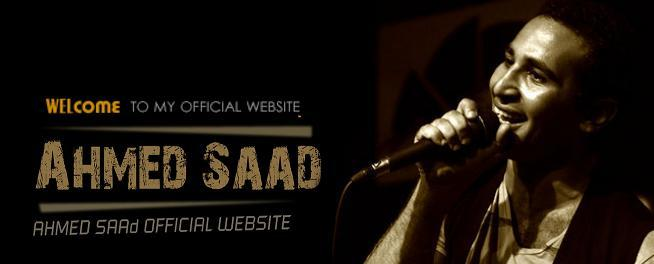 Home | Ahmad Saad i's Official Website