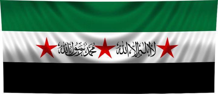 سوريا يا حبيبتي