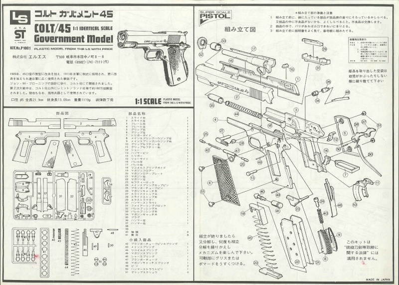 Looking For Ls Colt 45 Government Instructions Sheet