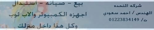 http://i46.servimg.com/u/f46/15/36/59/23/re-exp16.jpg