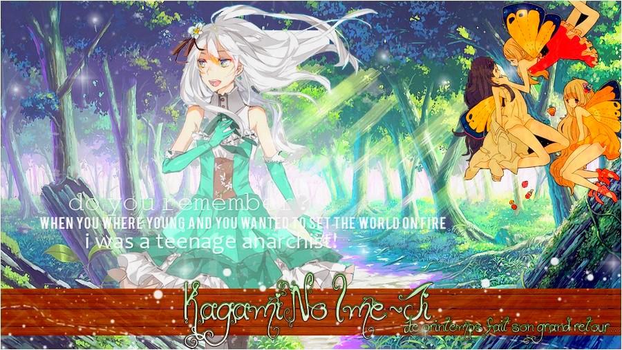 Kagami No Imeーji