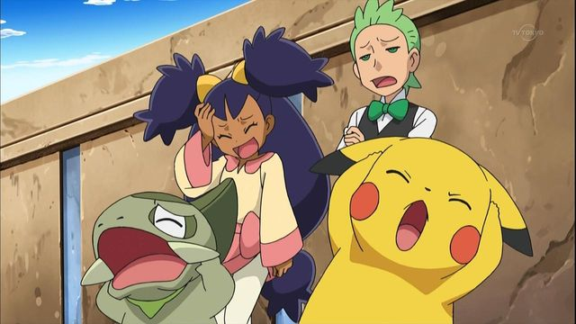 Pokemon iris tickle fanfic