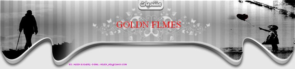 goldn flams